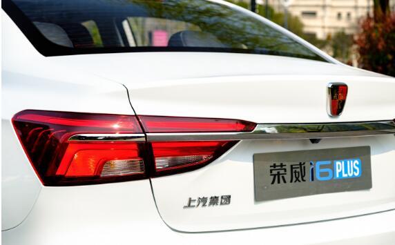 荣威i6 PLUS加推荣耀全息版 实际售价9.28万元