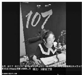 电台主播帮车主硬核维权 市场监管局约谈4S店