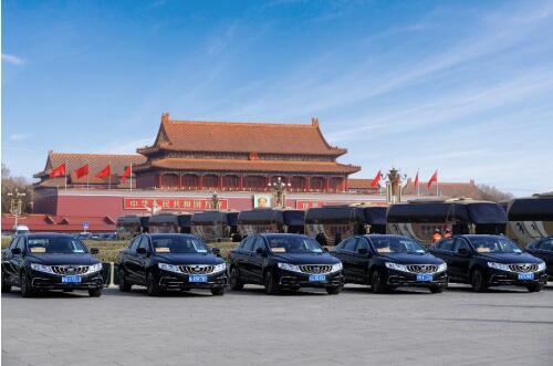 """中国博瑞为两会保驾护航 实力诠释""""中国式安全感"""""""